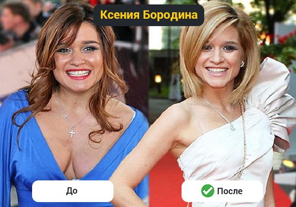 Как похудела Ксения Бородина после вторых родов