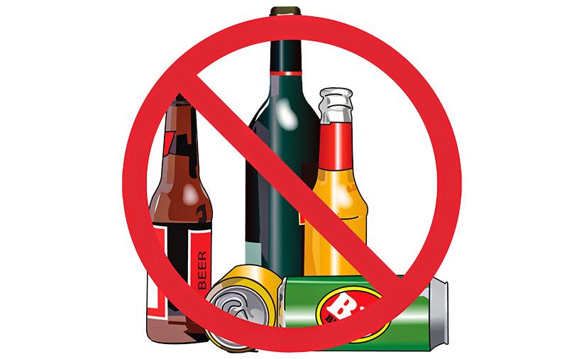 Пиво и любой алкоголь запрещен беременным