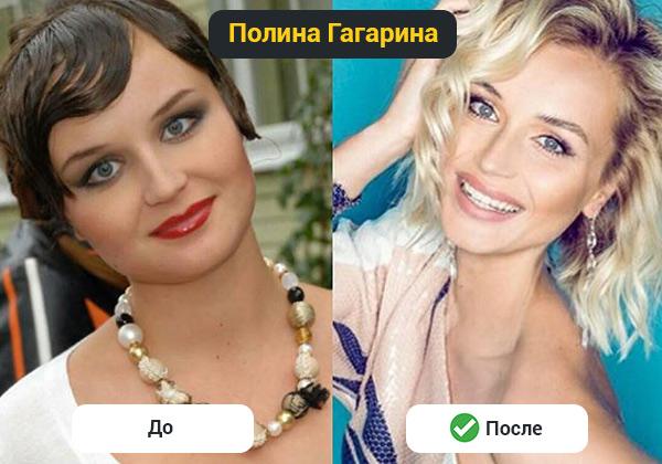 Как похудела Полина Гагарина после вторых родов